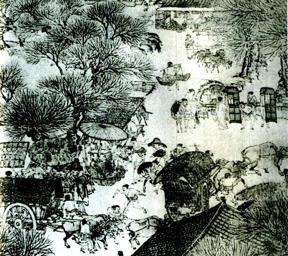 Реформы императора у ди в империи