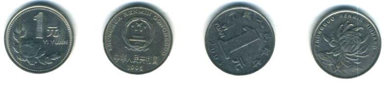 магазин монеты уфа